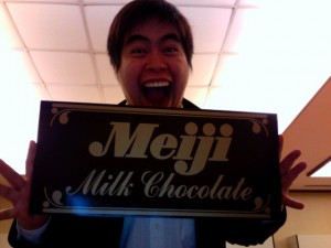 This is a real chocolate bar!