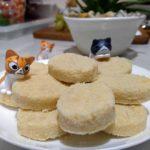 Filipino Polvoron | Canberra Food Blogger Ganns Deen